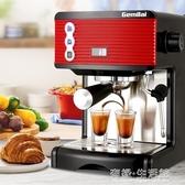 咖啡機家用小型 半自動手動espresso濃縮意式現磨AQ 有緣生活館