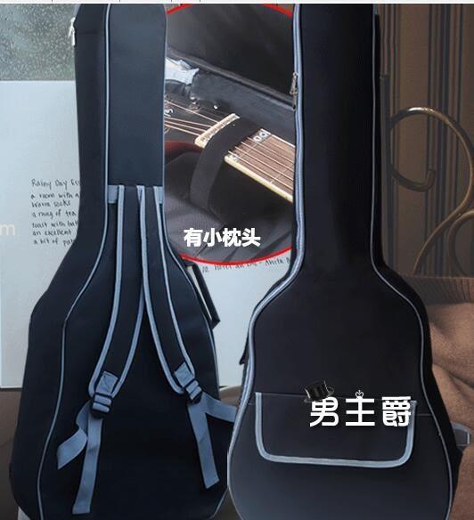 吉它包加厚41寸40寸民謠吉他袋古典吉他後背背包防水防潮琴包XW