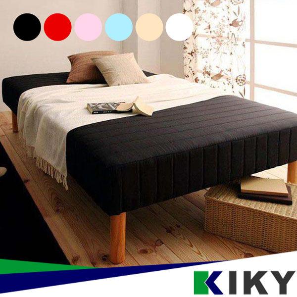 懶人床/單人3尺-【QQ高彈力】彈簧床墊+床架-六色可選~台灣自有品牌-KIKY~Q1