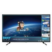 【南紡購物中心】禾聯【HD-55RDF68】55吋4K連網聲控電視