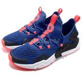 【六折特賣】Nike 休閒慢跑鞋 Air Huarache Drift BR 藍 橘紅 白 男鞋 武士鞋 【PUMP306】 AO1133-400