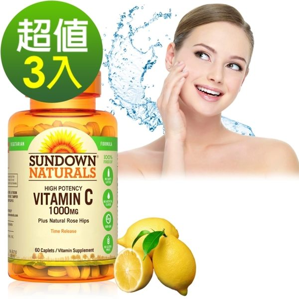 《Sundown日落恩賜》緩釋型C 1000MG Plus玫瑰果錠(60錠/瓶)3入組
