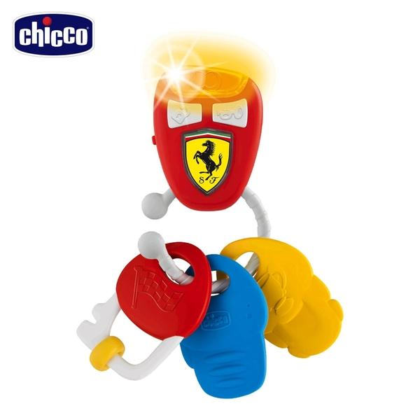 chicco-法拉利鑰匙手搖鈴