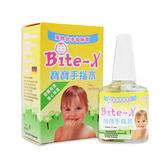 【Bite-X】 寶寶手指水 11ml