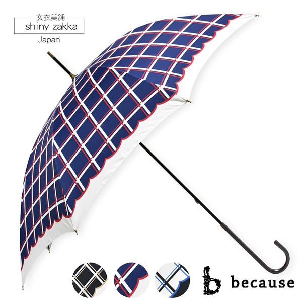 晴雨傘-日本品牌because抗UV雨傘/陽傘-晴雨兼用-藍網格-玄衣美舖