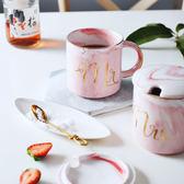 大理石紋陶瓷馬克杯 歐式簡約金邊水杯子咖啡杯 創意情侶杯帶蓋杯   mandyc衣間