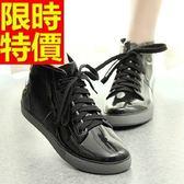 雨靴-女雨具防滑耀眼防水女短筒雨鞋4色54k36【時尚巴黎】