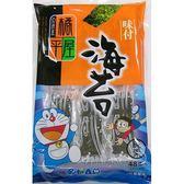 橘平屋36束海苔經濟包/28.8g【愛買】