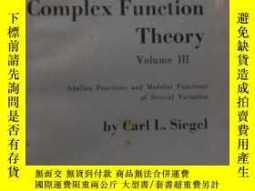 二手書博民逛書店topics罕見in complex function theo