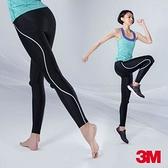 3M 膝支撐型彈性褲-女款S【SAFETYLITE】