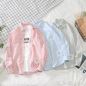 條紋襯衫男士韓版潮流夏季chic韓風長袖情侶外套襯衣條紋港風 法布蕾輕時尚