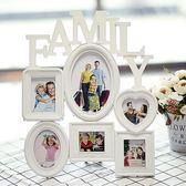 6寸FAMILY連身相框照片牆一體框韓式創意擺台可黏牆免費洗照片   居家物語