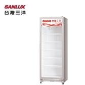 【三洋家電】305L 直立式冷藏櫃 《SRM-305RA》全新原廠保固
