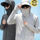 防曬衣男2021新款超薄透氣夏季戶外冰絲防曬服防紫外線薄款外套潮 3C優購