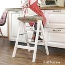 折疊梯折疊凳實木梯登高三步小梯子家用折疊凳子廚房高板凳創意折疊梯凳 【全館免運】