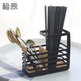 橙意多功能筷籠勺鏟置物架餐具收納架放筷子的架子可瀝水筷子筒