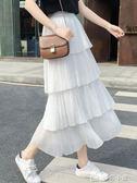多層次雪紡蛋糕裙女鬆緊腰純色韓版學生百搭百褶半身裙中長款裙子 多色小屋