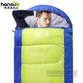 戶外成人款帳篷睡袋野營床單人 IGO