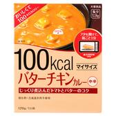 日本 大塚食品 輕食主義系列 奶油風味雞肉咖哩 中辛 120g