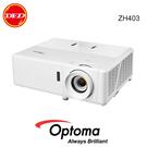 Optoma 奧圖碼 ZH403 輕巧型高亮度工程及商用投影機 4000 流明 1080p 雷射光源 公司貨