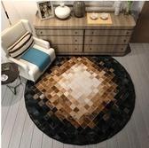 圓形地墊北歐簡約家用客廳漸變格子地毯