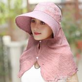 夏季大沿遮陽帽女士防曬戶外防紫外線折疊遮臉草帽騎車帽子太陽帽 花間公主