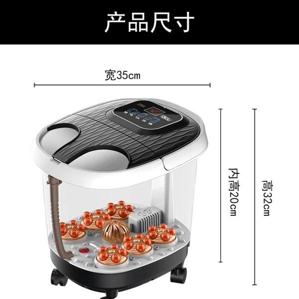 足浴盆全自動泡腳桶電動按摩洗腳恒溫加熱浴足盆家用沐足桶DF