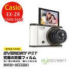 TWMSP★按讚送好禮★EyeScreen Casio EX-ZR3500/3600  Everdry PET 螢幕保護貼
