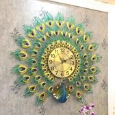 孔雀掛鐘客廳現代簡約鐘錶創意家用裝飾錶壁鐘靜音電子鐘石英時鐘 年底清倉8折