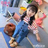 兒童童裝小童牛仔褲子女童秋裝背帶褲女寶寶秋季韓版3歲1解憂雜貨鋪