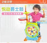 兒童爵士鼓架子鼓敲打樂器兒童樂器音玩具兒童電子琴帶麥克風花間公主igo