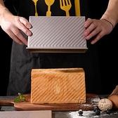吐司模具450克不黏帶蓋土司面包模具烤箱家用烘焙長方形土司盒子 衣櫥秘密