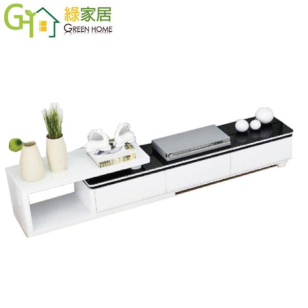 【綠家居】愛爾 時尚6.1尺玻璃伸縮電視櫃/視聽櫃