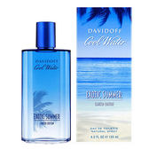 Davidoff 大衛杜夫 冷泉2016限量男性淡香水 125ml 80833《Belle倍莉小舖》Coolwater Exotic Summer
