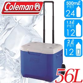 【Coleman 美國 56L 海洋藍拖輪冰箱】CM-27863/行動冰箱/冰箱/冰筒/冰桶/置物箱