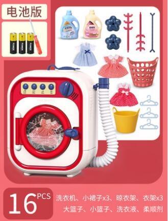 兒童洗衣機玩具套裝電動迷你