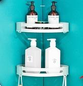 墻上置物架 浴室置物架免打孔壁掛式衛浴廁所洗手間墻上洗澡三角架收納衛【快速出貨八折鉅惠】