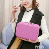 大容量韓國化妝包可愛小號便攜化妝品收納盒簡約小方包手提化妝箱   麥琪精品屋