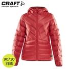 【CRAFT 瑞典 女 輕量羽絨連帽外套《紅》】1908007/羽絨衣/保暖外套/羽絨外套