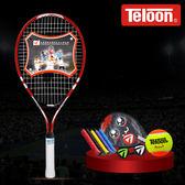 網球拍 兒童網球拍碳素初學套裝男女短童拍21英寸輕