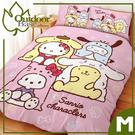 【OutdoorBase 三麗鷗Hello Kity貓充氣床墊床包套 M】26183/充氣床墊床包套/防塵/保潔