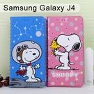 SNOOPY 彩繪皮套 [筆記本] Samsung Galaxy J4 (5.5吋) 史努比【正版授權】