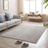 地毯客廳臥室簡約現代宜家北歐沙發茶幾床邊滿鋪可愛可機洗毛地毯 igo生活主義