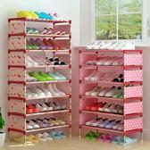 家里人鞋架簡約現代小鞋架子經濟型多層組裝鞋架簡易防塵鞋收納櫃  igo可然精品鞋櫃