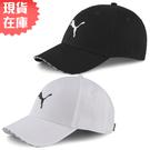 【現貨】PUMA Visor 老帽 棒球帽 帽子 休閒 瘦子代言款 黑/白【運動世界】02282401 / 02282403