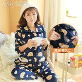 哺乳睡衣 加絨加厚月子服法蘭絨哺乳衣珊瑚絨長袖產後孕婦睡衣喂奶衣「Chic七色堇」