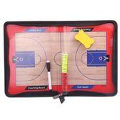 籃球戰術板 教練板便攜磁性折疊式足球戰術板教練示教板igo      韓小姐