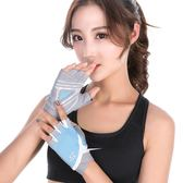 手套 運動半指手套女夏動感單車騎行薄款瑜伽防滑透氣護腕健身房男鍛煉 【好康八九折】