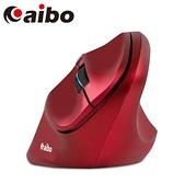 aibo 人體工學垂直式 2.4G無線直立滑鼠 酒紅