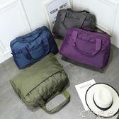 旅行包 可套拉桿箱的旅行包斜挎超大容量女短途手提單肩商務旅行袋男出差 唯伊時尚